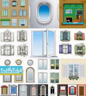 دانلود وکتور پنجره ساختمان های مختلف
