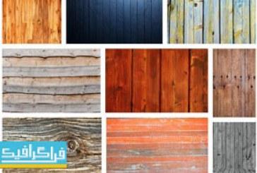 دانلود تکسچر های چوب Wood Textures – شماره 6