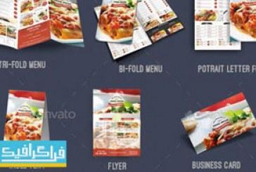فایل لایه باز مجموعه منو های رستوران و فست فود