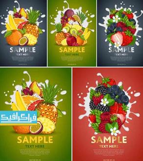 دانلود وکتور طرح های گرافیکی ترکیب میوه