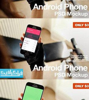ماک آپ فتوشاپ گوشی موبایل Samsung Galaxy 7