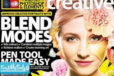 دانلود مجله فتوشاپ Photoshop Creative – شماره 145