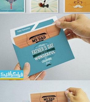 دانلود ماک آپ های کارت پستال و پاکت نامه