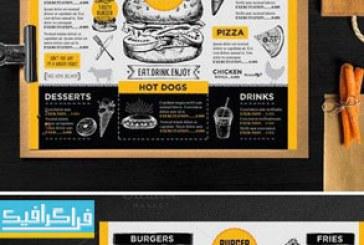 دانلود فایل لایه باز منوی غذا – شماره 6