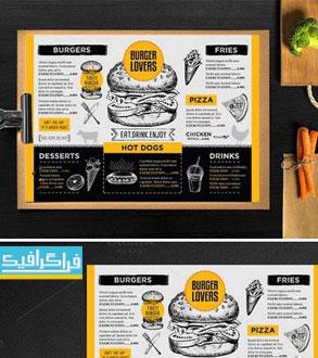 دانلود فایل لایه باز منوی غذا - شماره 6