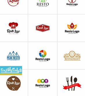 دانلود لوگو های وکتور رستوران - شماره 3