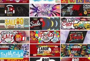 وکتور بنر های تبلیغاتی فروش و تخفیف ویژه