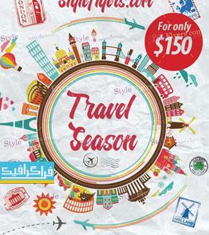 دانلود فایل لایه باز پوستر مسافرت - شماره 2