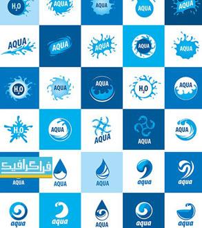 دانلود لوگو های آب - Water Logos - شماره 4