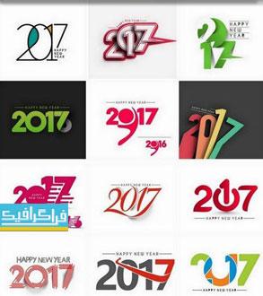 دانلود وکتور طرح های گرافیکی سال 2017