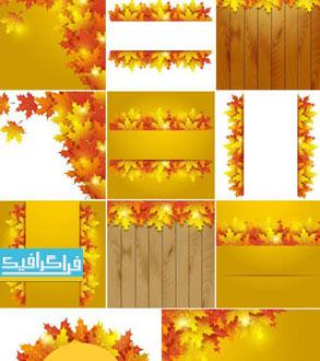 دانلود وکتور پس زمینه های فصل پاییز - شماره 5