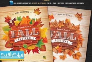 فایل لایه باز پوستر تبلیغاتی فروش پاییزه – شماره 3