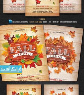فایل لایه باز پوستر تبلیغاتی فروش پاییزه - شماره 3