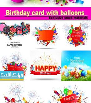وکتور کارت های تبریک تولد طرح بادکنک - شماره 2