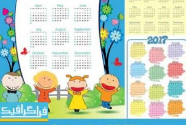 وکتور های تقویم سال 2017 – طرح کودکان