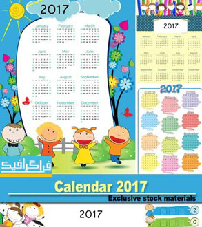 وکتور های تقویم سال 2017 - طرح کودکان