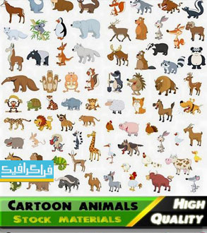 دانلود وکتور حیوانات کارتونی - مجموعه کامل