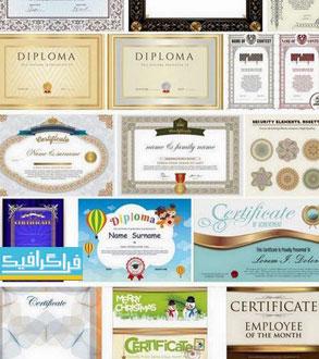 وکتور طرح های گواهینامه و دیپلم مهارت - شماره 4