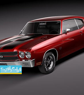 مدل سه بعدی اتومبیل Chevrolet Chevelle SS 1970