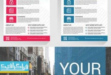 دانلود فایل لایه باز پوستر شرکتی – شماره 22