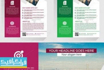 دانلود فایل لایه باز پوستر شرکتی – شماره 23