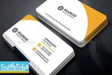 دانلود کارت ویزیت شرکتی – شماره 102