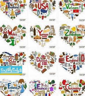 دانلود وکتور نماد کشور های جهان - شکل قلب