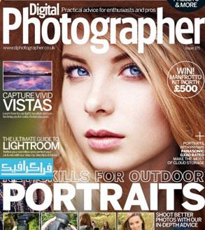 دانلود مجله عکاسی Digital Photographer - شماره 175
