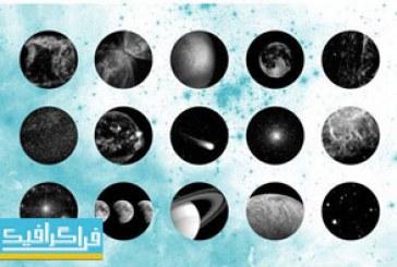 دانلود براش های فتوشاپ کهکشان و سیاره