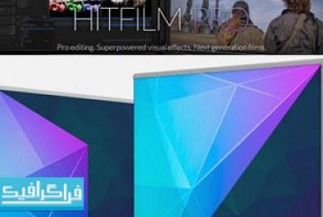 دانلود نرم افزار حرفه ای ویرایش ویدیو HitFilm Pro