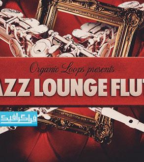 دانلود افکت های صوتی فلوت جاز - Jazz Flute