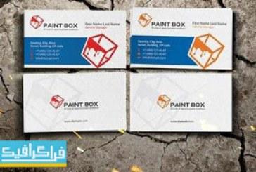 دانلود کارت ویزیت لایه باز طرح جعبه رنگی