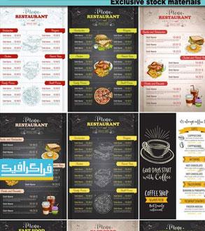 وکتور های منوی رستوران-فست فود-کافه - شماره 4