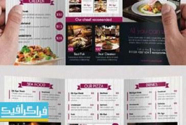 دانلود فایل لایه باز منوی رستوران – شماره 7