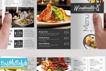 دانلود فایل لایه باز منوی رستوران – شماره 6