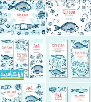وکتور بنر و منو های غذای دریایی - طرح کلاسیک