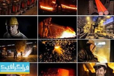 دانلود تصاویر استوک کارخانه ذوب آهن