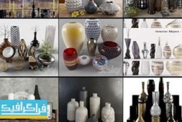 دانلود مجموعه مدل های سه بعدی گلدان تزئینی