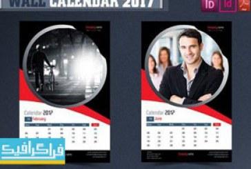 فایل لایه باز ایندیزاین تقویم دیواری سال 2017