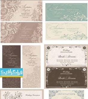 وکتور های کارت عروسی طرح کلاسیک - شماره 3