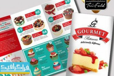 دانلود فایل لایه باز بروشور شیرینی و کیک