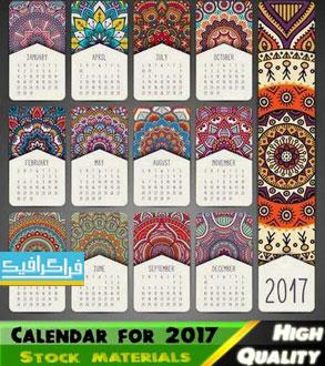وکتور طرح های تقویم دیواری سال 2017 - اسلیمی