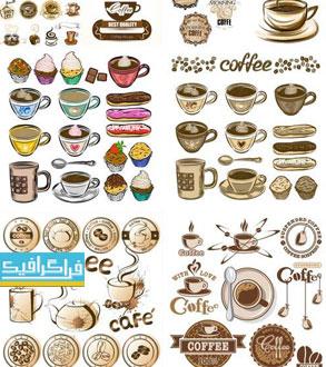 دانلود وکتور طرح های فنجان قهوه و کیک