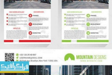 دانلود فایل لایه باز پوستر شرکتی – شماره 28