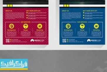 دانلود فایل لایه باز پوستر شرکتی – شماره 29