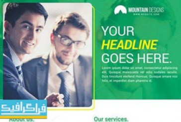 دانلود فایل لایه باز پوستر شرکتی – شماره 30
