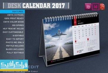 فایل لایه باز ایندیزاین تقویم رومیزی سال 2017