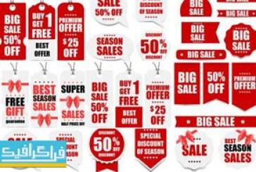 دانلود وکتور های برچسب قیمت و تخفیف – شماره 2