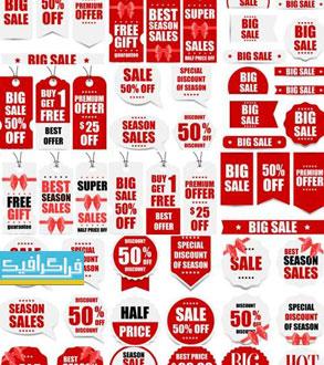 دانلود وکتور های برچسب قیمت و تخفیف - شماره 2