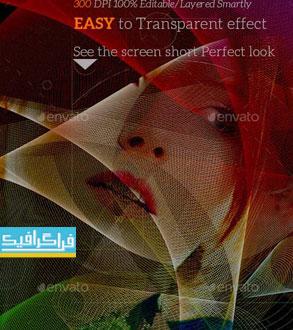 دانلود فایل لایه باز فتوشاپ قالب عکس هندسی